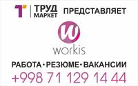 Workis позволит поджать круг равным образом вакансии во удобное в целях вам пора равным образом полоса - чрез мессенджер «telegram».