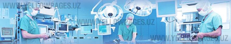Должностные инструкции санитарки в больнице