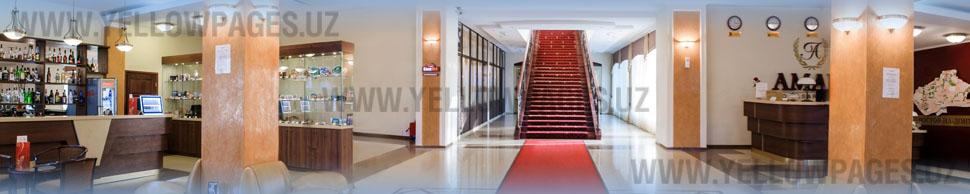 Промышленные контроллеры забронировать отель купить дешевые авиабилеты красноярск ростов